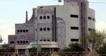 Irak Kürt Bölgesel Yönetimi (IKBY) Merkez Bankası Başkanı tutuklandı